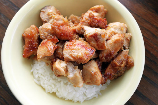 Vietnamese Caramelized Chicken